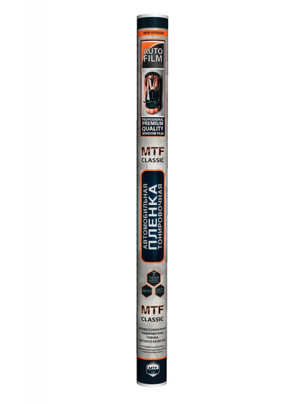 Пленка тонировочная MTF Original Classic 0.75x3m 70% Charcol 55100
