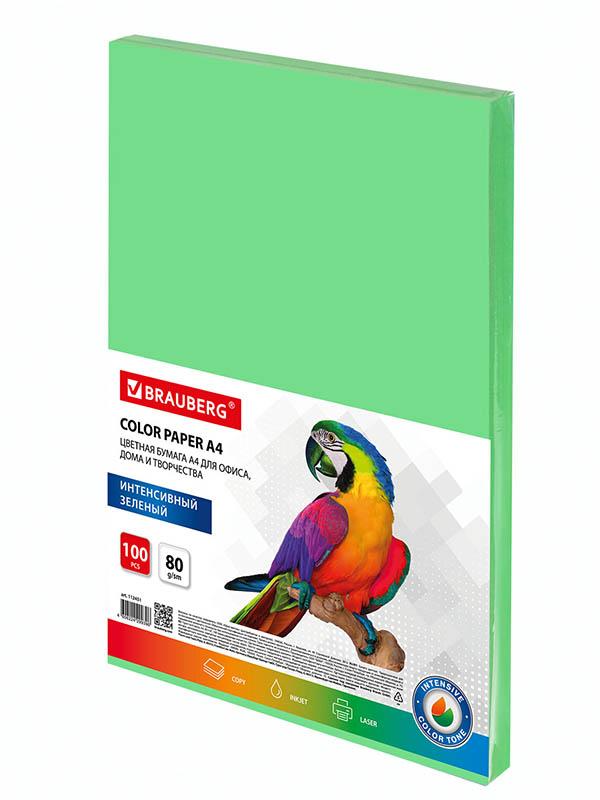 Бумага цветная Brauberg A4 80g/m2 100 листов Green 112451