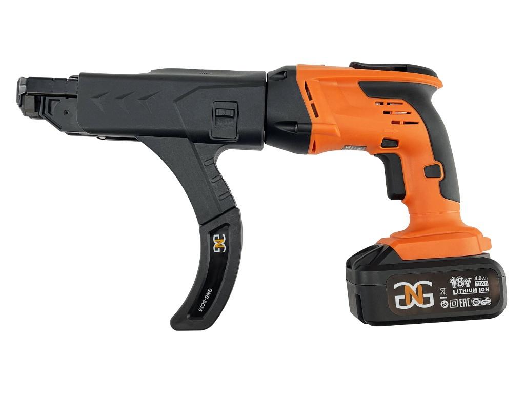 Электроинструмент GNG GNB-SC55 GNBSC55