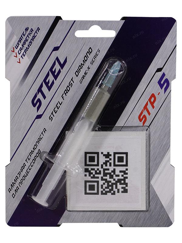 Термопаста Steel STP-5 1.5g