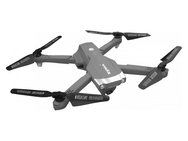 Квадрокоптер Syma X30 Выгодный набор + серт. 200Р!!!