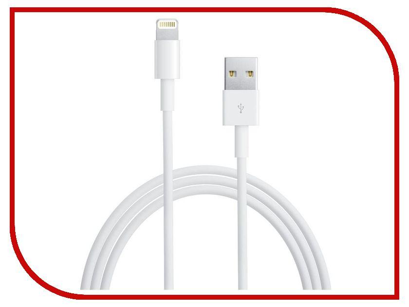 Купить Аксессуар APPLE Lightning to USB Cable 0.5m для iPhone 5 / 5S / SE/iPod Touch 5th/iPod Nano 7th/iPad 4/iPad mini ME291ZM/A
