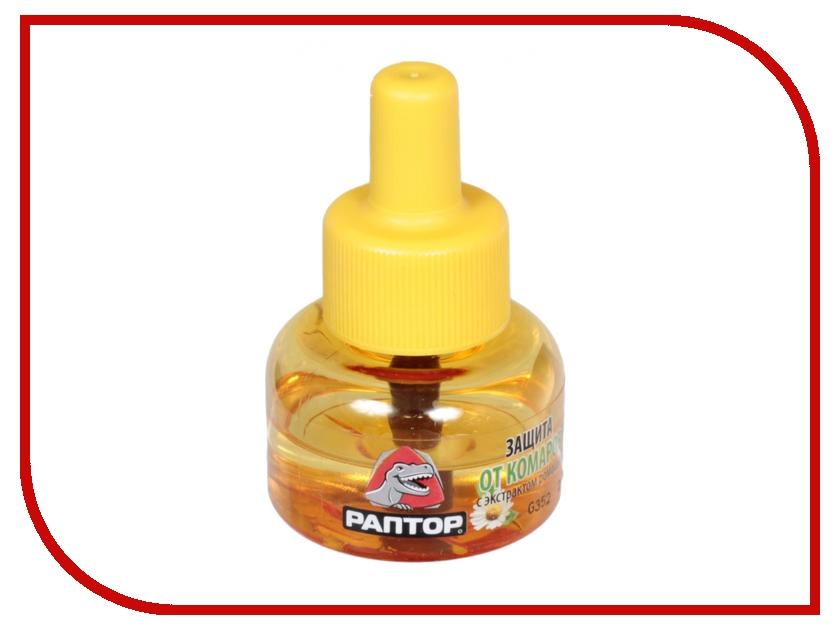 Купить Средство защиты от комаров РАПТОР BIO с экстрактом ромашки жидкость 30 ночей