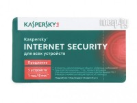 Фото Kaspersky Internet Security Multi-Device Russian Edition 5Dt 1 year Renewal Card (KL1941ROEFR)