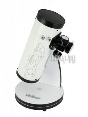 Телескоп Veber Umka 76x300