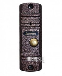 Фото Activision AVC-305 Motorola Color PAL Copper