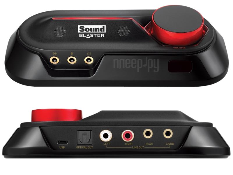 Creative Sound Blaster Omni Surround 5.1 Driver