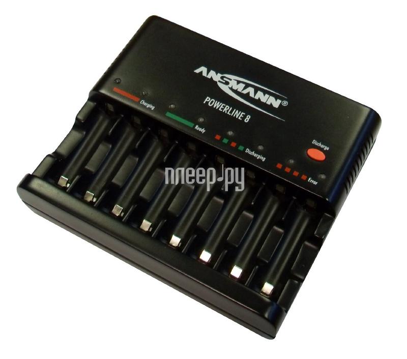 Зарядное устройство Ansmann Powerline 8 BL1 1001-0006