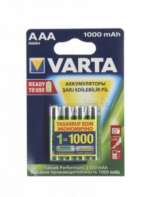 Фото AAA - Varta 1000mAh Power R2U BL4 (4 штуки) 05703