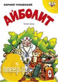 Диафильм Светлячок Айболит К.Чуковский, код