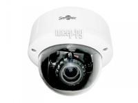 Аналоговая камера Smartec STC-3518/3 rev