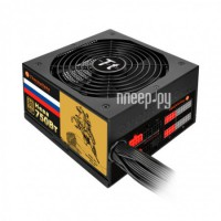 Фото Thermaltake Russian Gold Neva 750W W0427RE