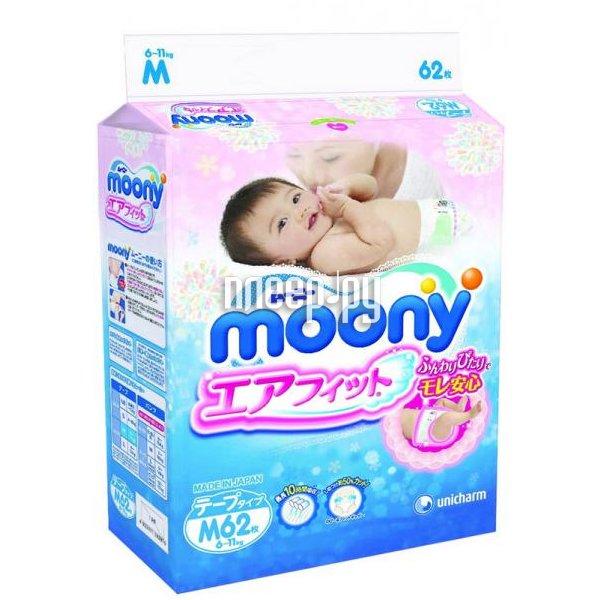 Купить Moony M 6-11кг 62 (64)шт 4903111243976 по низкой цене в Москве d9c6776d0a4