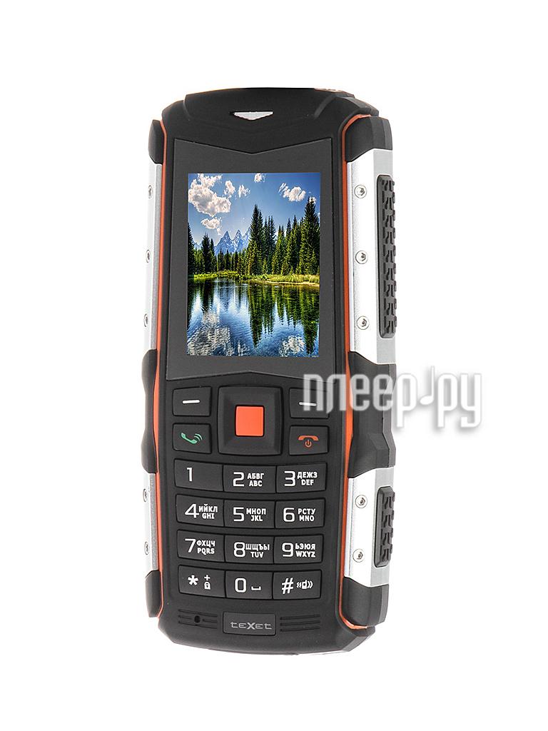 Телефоны, планшеты, ноутбуки, фототовары и портативная техника ... 255a668020f