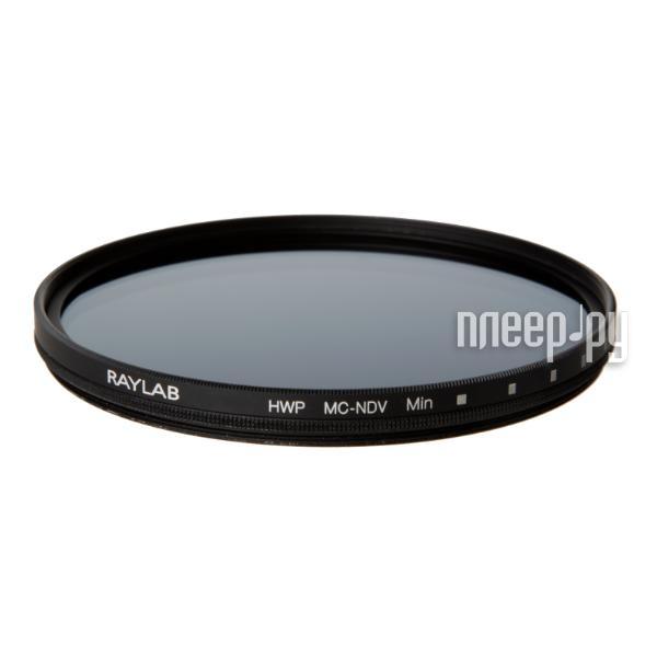 Комплект светофильтров для камеры комбо нейтральная плотность дополнительный аккумулятор mavic pro наложенным платежом