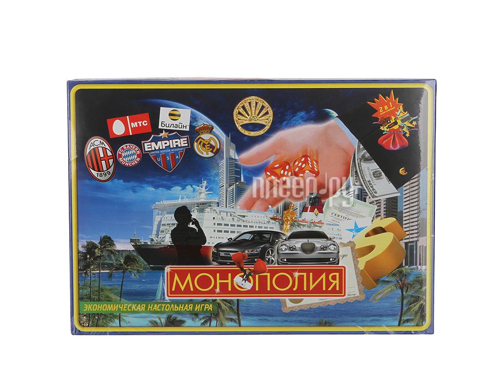Купить Лапландия Монополия малая 99223 по низкой цене в Москве fbde2226172