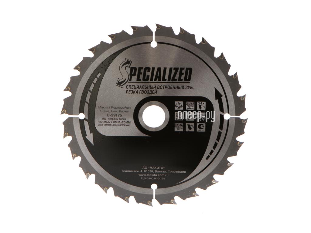 Диск Elitech 1820.016600 отрезной по металлу 355x3.2x25.4mm - фото 9