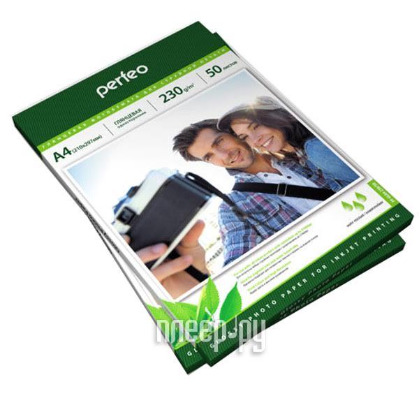 Фотобумага Perfeo PF-GLA4-230/50 A4 230g/m2 глянцевая 50 листов[Перейти в каталог этих товаров]
