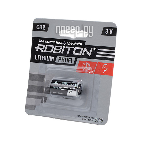Батарейка CR2 - Robiton Profi R-CR2-BL1 13262
