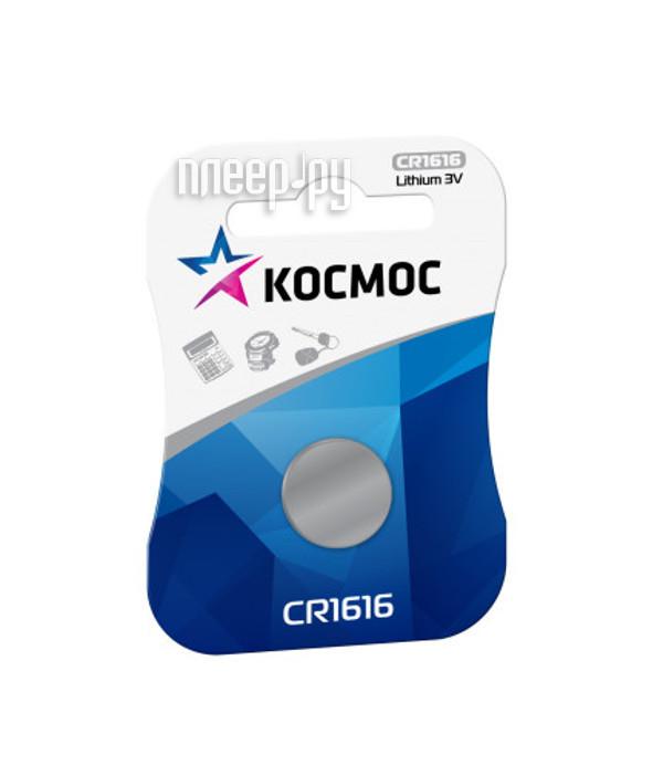 Батарейка CR1616 - Космос CR-1616-1BL KOCR16161BL