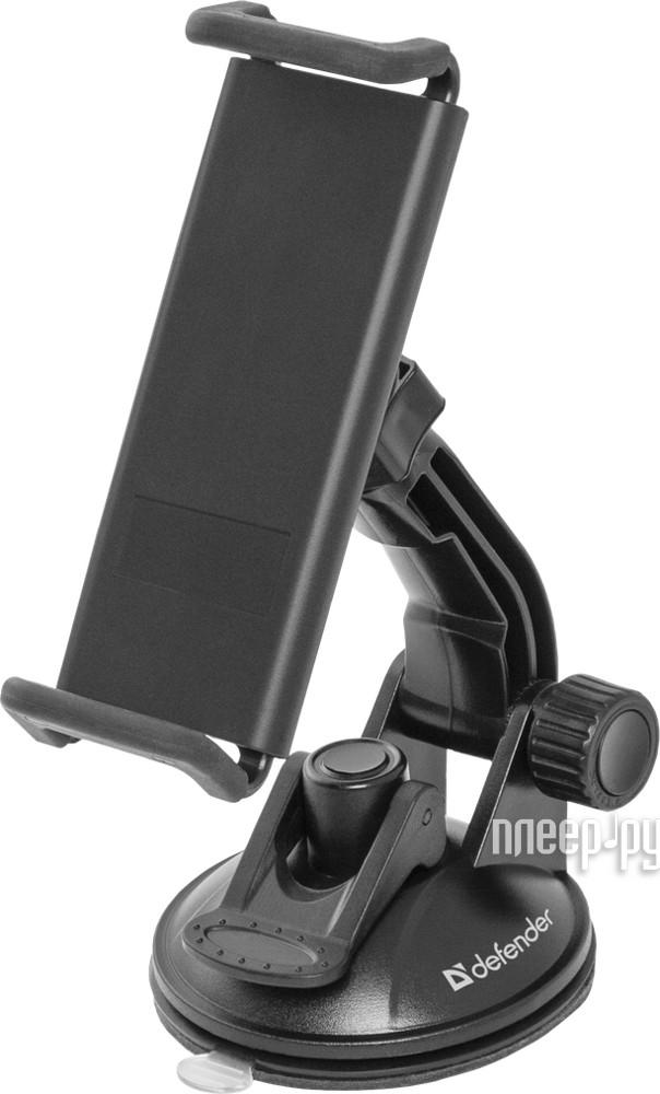 Заказать кронштейн держатель планшета для пульта combo стартовая площадка спарк односторонняя или двухсторонняя