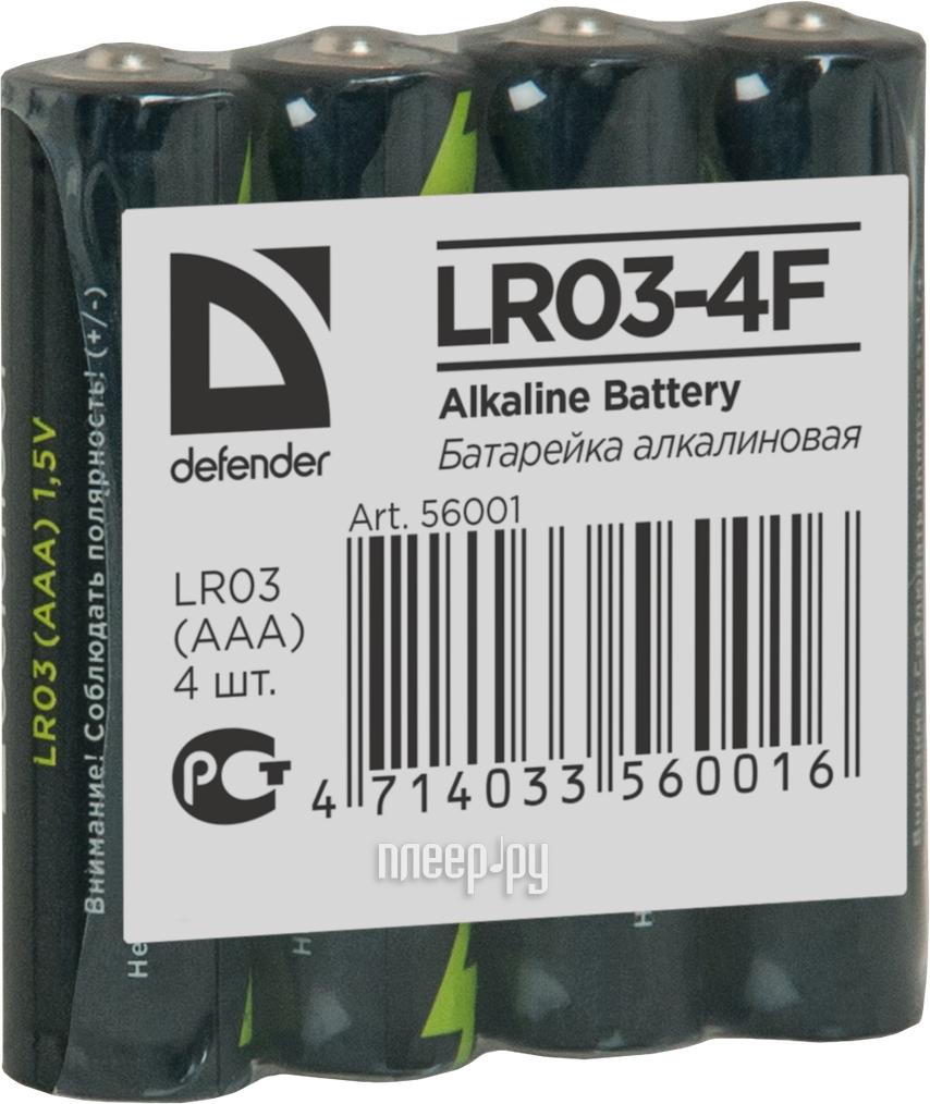 Батарейка AAA - Defender Alkaline LR03-4F 56001 (4 штуки)[Перейти в каталог этих товаров]