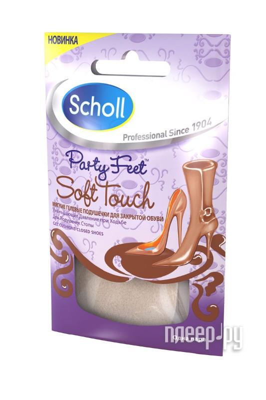 Ортопедическое изделие Scholl Мягкие гелев подушечки для закрытой обуви