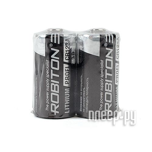 Батарейка CR123A - Robiton Profi R-CR123A-SR2 (2штуки)13686