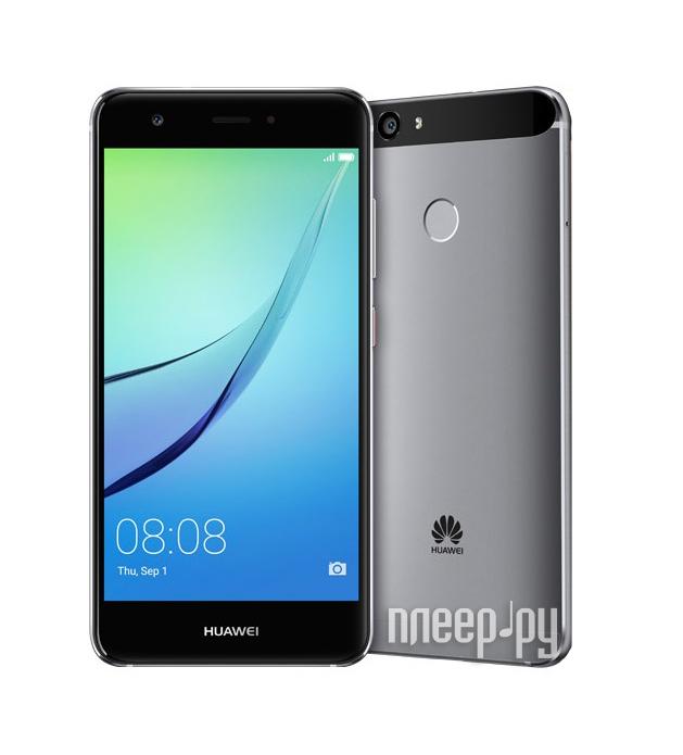 Сотовый телефон Huawei P10 Lite 32Gb RAM 3Gb Black