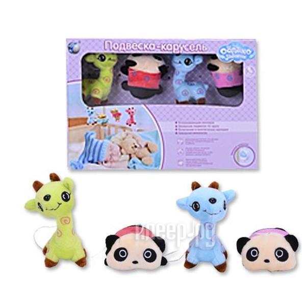 Печь барбекю panda купить барбекю-чемодан forester 4735