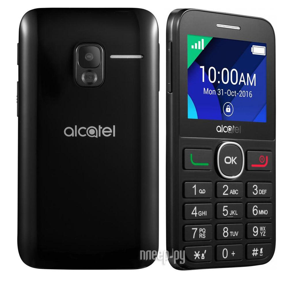 ea112afc3b7c Телефоны, планшеты, ноутбуки, фототовары и портативная техника ...