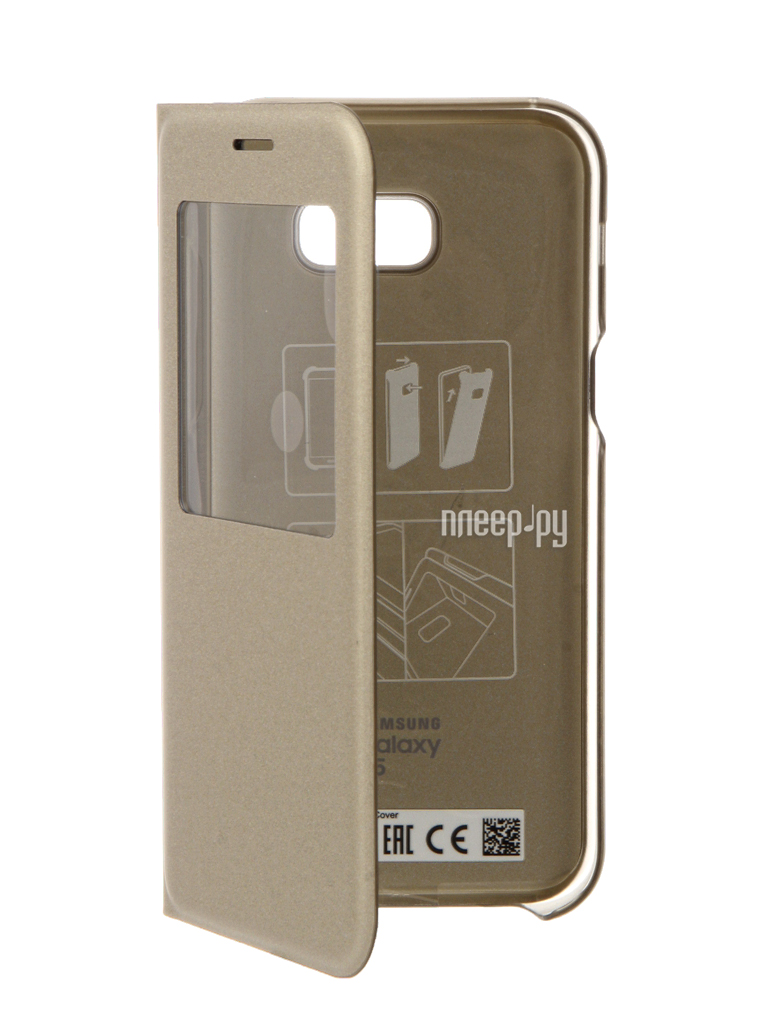 new style 04cb1 ab61f Купить Чехол Samsung Galaxy A5 2017 S View Standing Cover Gold EF ...