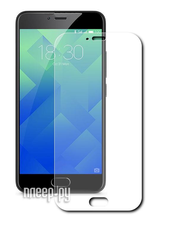 Аксессуар Защитное стекло Meizu M5S Zibelino TG Full Screen Gold 0.33mm 2.5D ZTG-FS-MEI-M5S-GLD