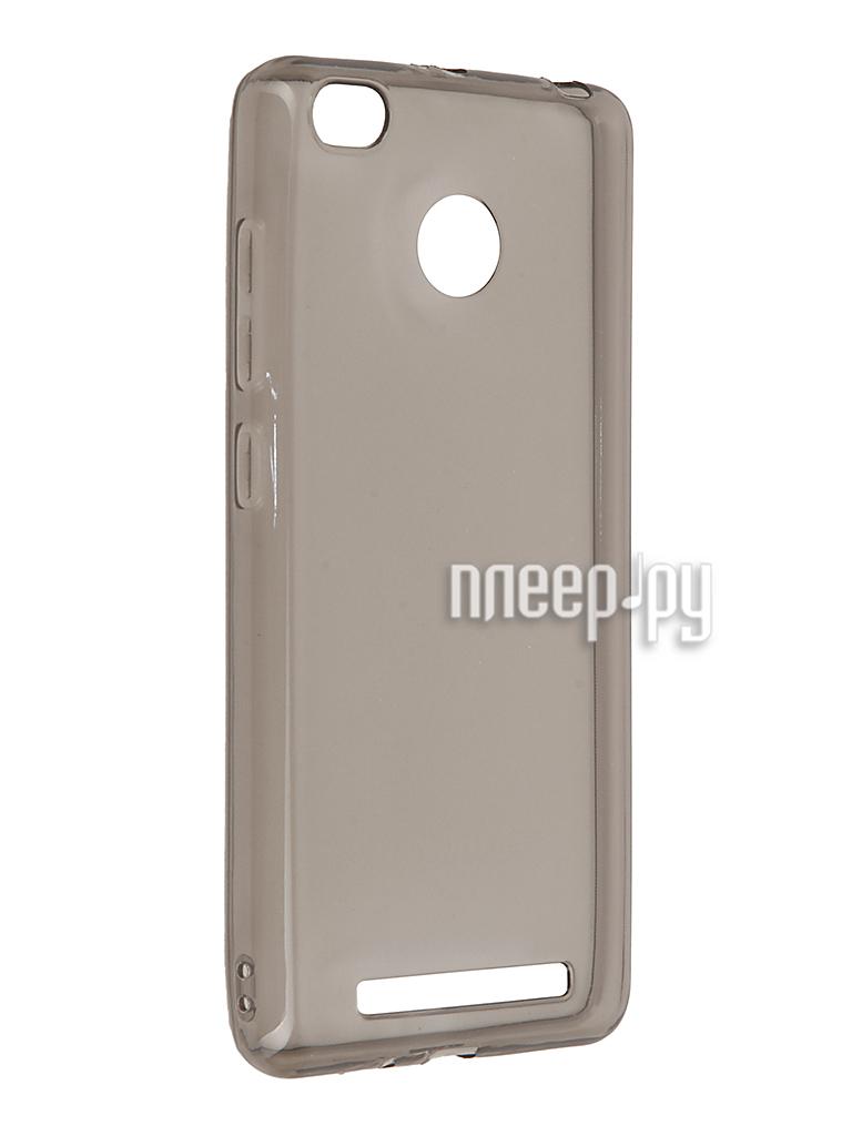Аксессуар Чехол Xiaomi Mi Mix 2 Zibelino Ultra Thin Case White ZUTC-XMI-MIX2-WHT
