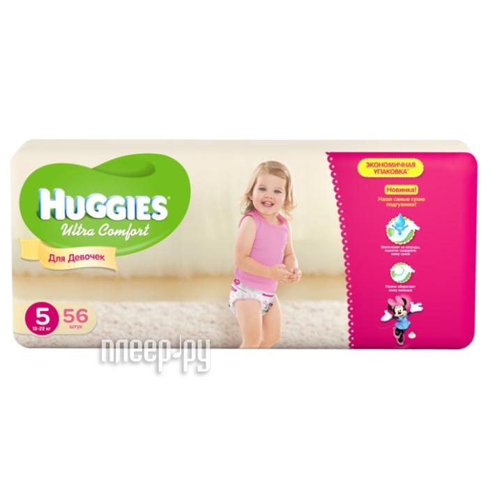 d5329d573769 Мамам и детям - Для мам и малышей - Питание и гигиена - подгузники ...