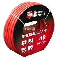 Шланг Quattro Elementi 15m 770-957 - фото 3