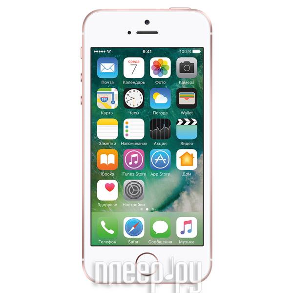 Телефон APPLE iPhone SE - 32Gb - УЦЕНКА!