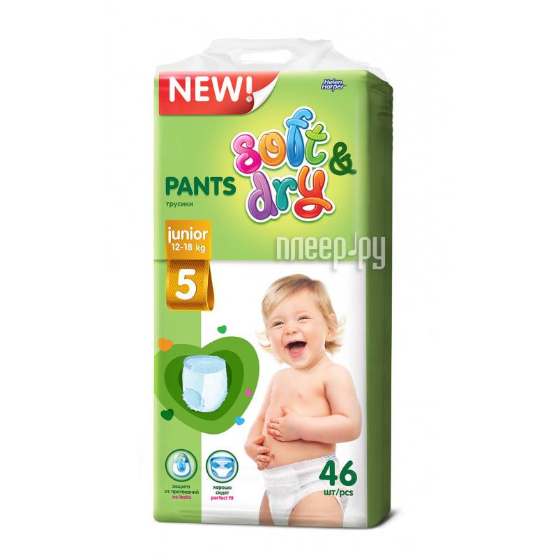 Мамам и детям - Для мам и малышей - Питание и гигиена - подгузники ... b9f43c9bd2c