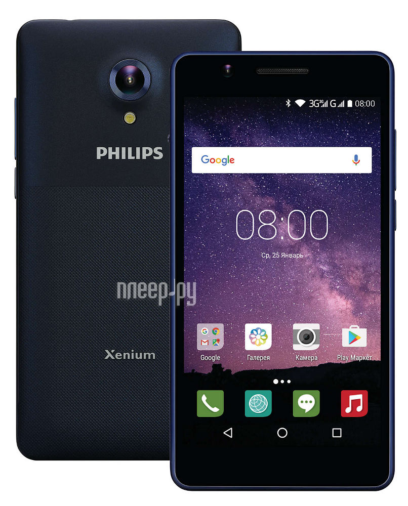 Кронштейн телефона android (андроид) combo своими силами чехол мавик напрямую с завода