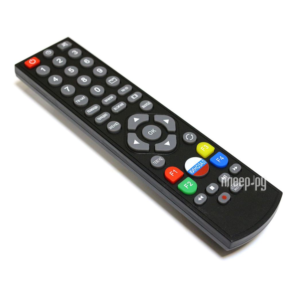 Как настроить пульт от Ростелекома на Поделка телевизор с пультом
