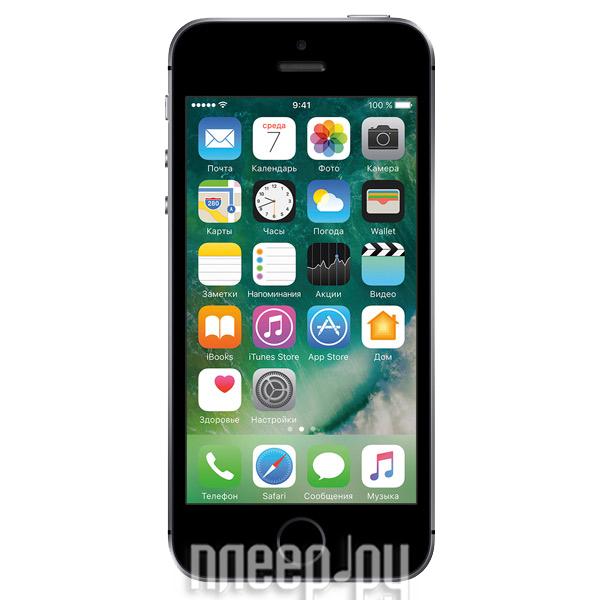 Телефон APPLE iPhone SE - 128Gb - УЦЕНКА!