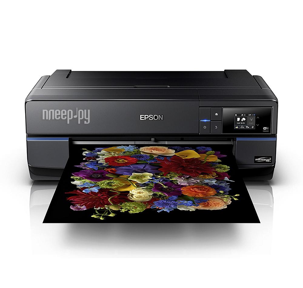 пятна шелушатся, лазерный принтер цветной для печати фотографий че-то херово