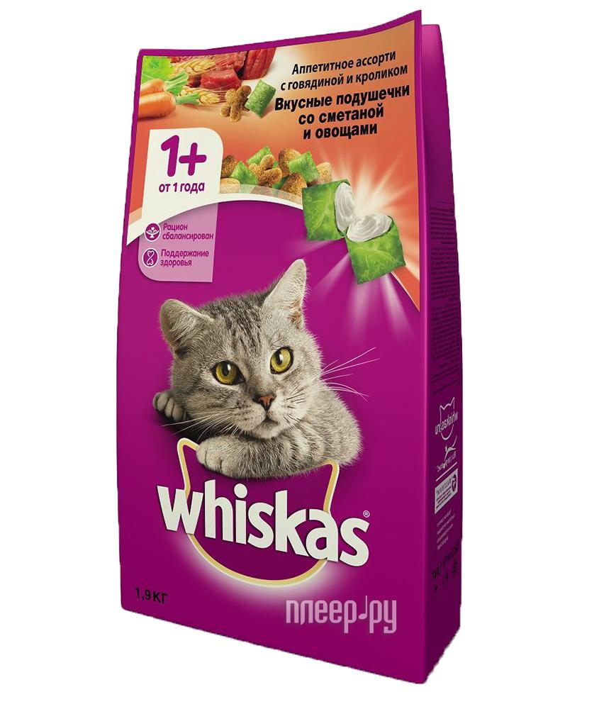 Корм Pro Plan Nutrisavour Junior Индейка в соусе 85g для котят от 6 месяцев до года 58768