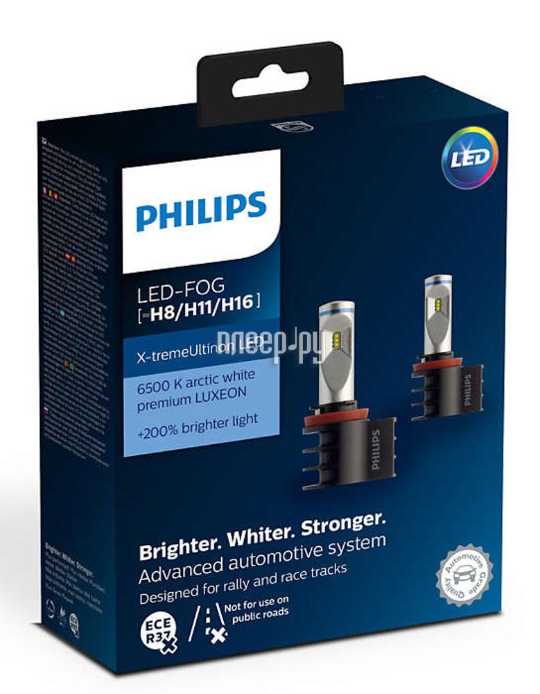 Купить Philips H11 H8 H16 12V PGJ19 12794UNIX2 (2 штуки) по низкой ... c7658fd699622
