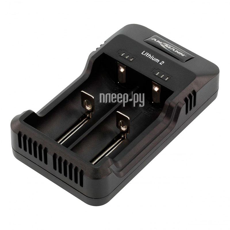 Зарядное устройство Ansmann Lithium 2 1001-0050[Перейти в каталог этих товаров]
