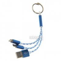 Брелок Luazon USB 3 в 1 MicroUSB/iPhone 2502717
