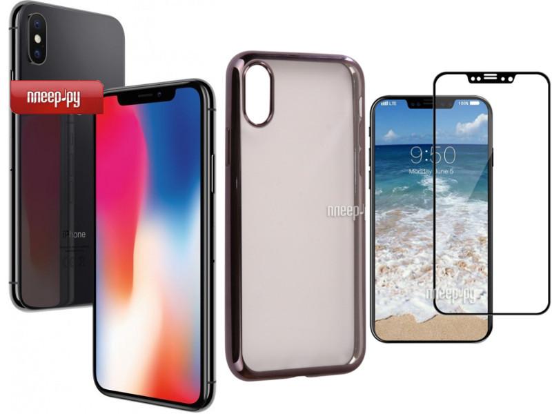 Сотовый телефон APPLE iPhone X - 256Gb Space Gray MQAF2RU A Выгодный набор  + подарок d57bb1271f3
