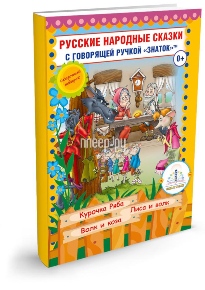 Обучающая книга Bondibon В Зоопарке BB1383