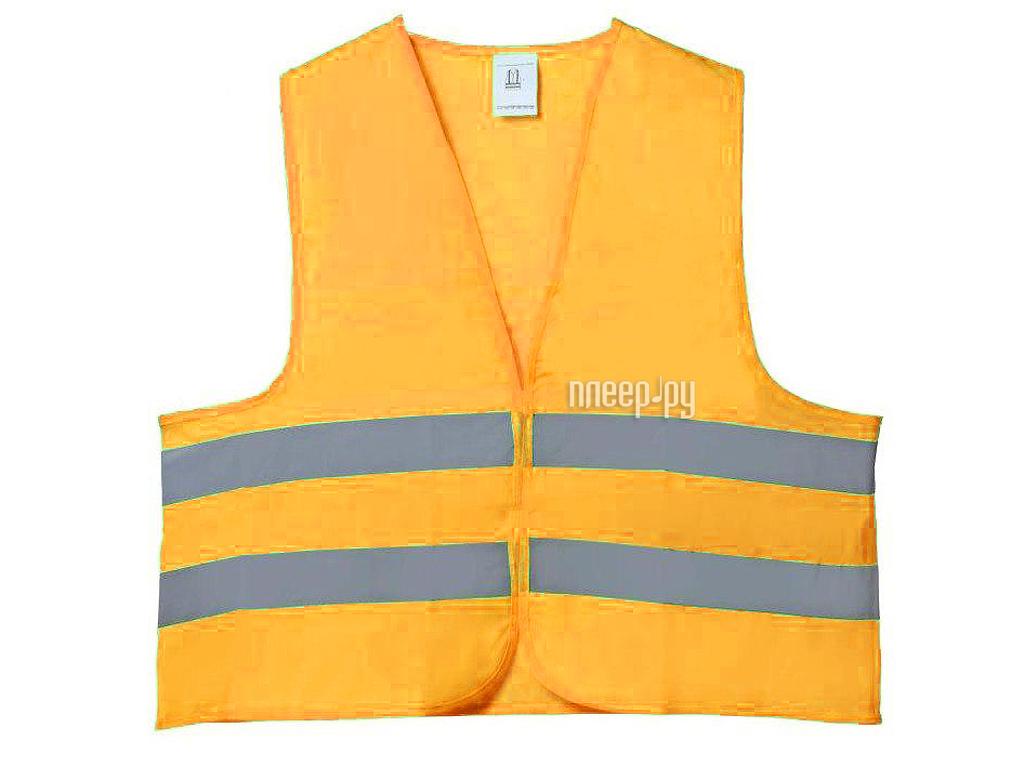 Жилет ZHS-866 XL Orange