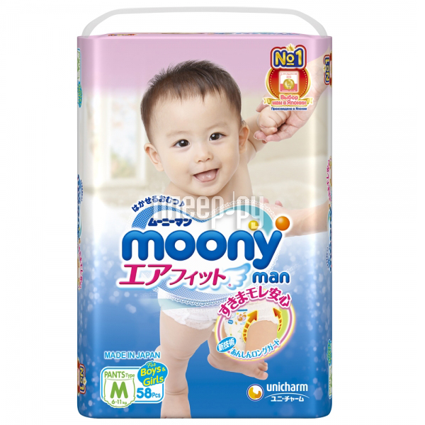 Купить Moony Man Трусики M 6-11кг 58шт 4903111184293 по низкой цене ... 871892c18d4